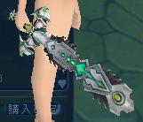 ドリスの剣(仮).png