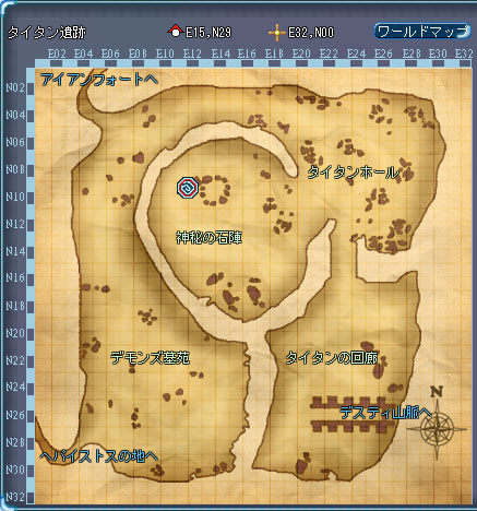 タイタン遺跡.jpg