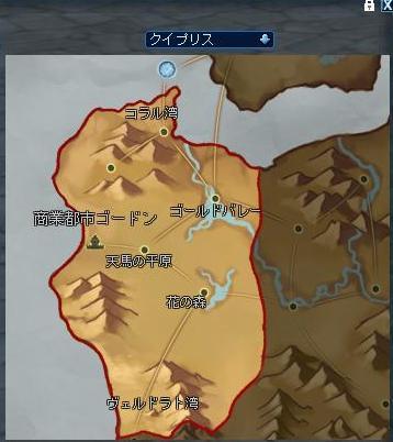 クイプリス_new.jpg