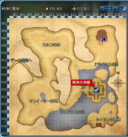 戦神の聖域-戦神の神殿.jpg