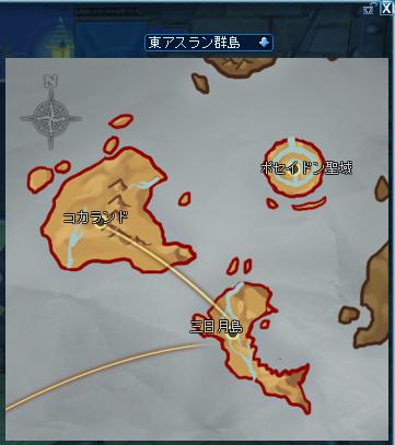 東アスラン群島.png