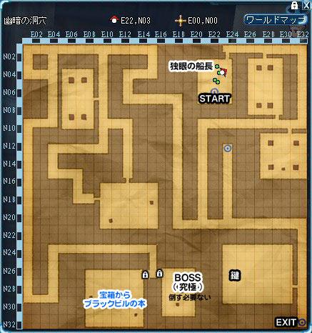 50盗まれた帳簿2.jpg