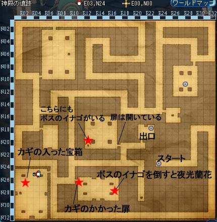 夜光地図3.jpg