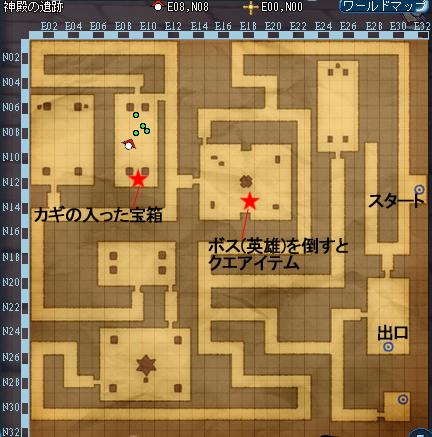 後世地図2.jpg