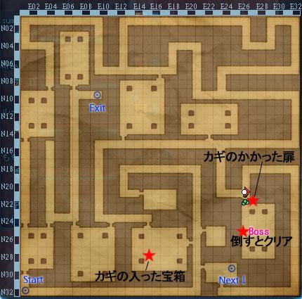 解毒地図.jpg