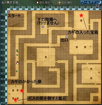 魔法の鉱石地図.jpg
