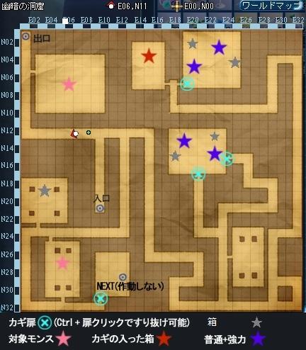 普通クエ1地図_0.jpg