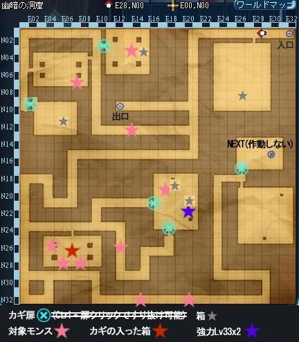 普通クエ2地図更新_0.jpg