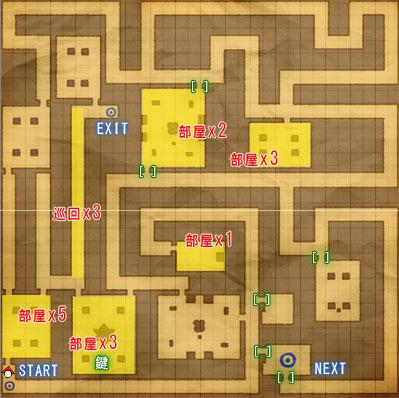 神殿の遺跡50map-1.jpg
