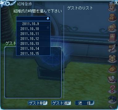 日_0.jpg